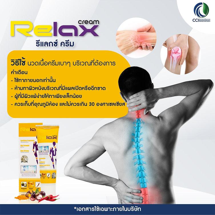 relax_191005_0005.jpg