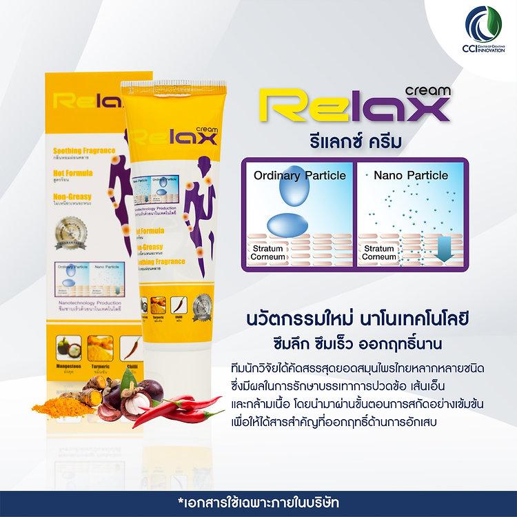 relax_191005_0001.jpg