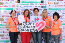 """Поддержка проекта """"СПОРТ ВО БЛАГО"""""""