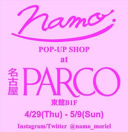namo_pop-up_shop_at_PARCO_1.png