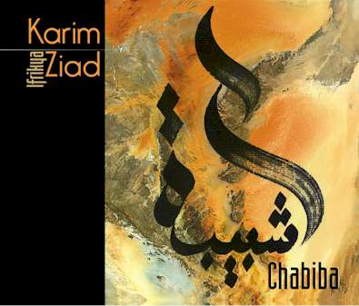 karim_-ziad-chabiba