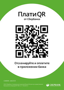DigitalQR.jpg