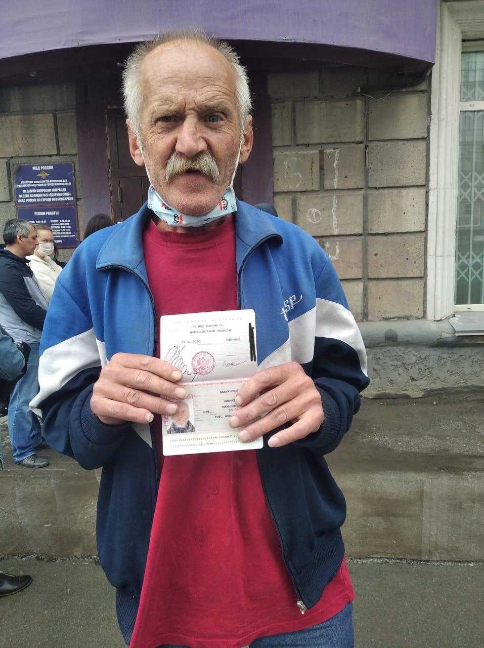 Виктор получил паспорт