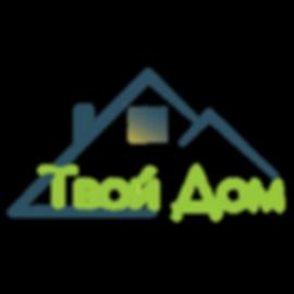 Логотип 1 вариант без фона - потолще обв