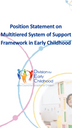 New Position Statement: Multitiered System of Support Framework in Early Childhood
