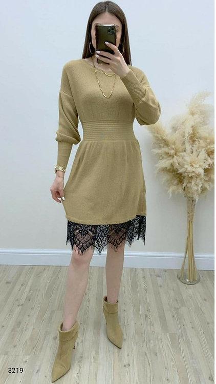 Garnili Dantel Detaylı Elbise - Bej