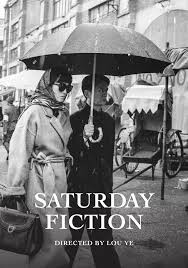 Saturday Fiction (2019)