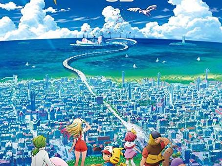 Gekijouban Poketto monsutâ: Minna no Monogatari (2018)
