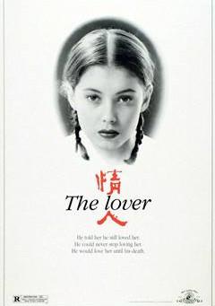 L'amant (1992)