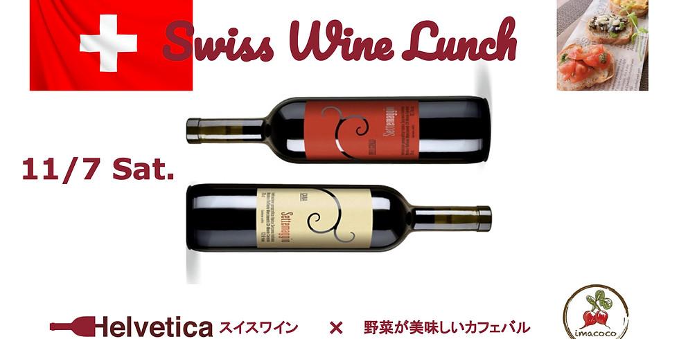 Swiss Wine Lunch