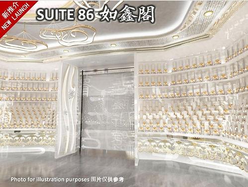 Suite 86 (2).jpg