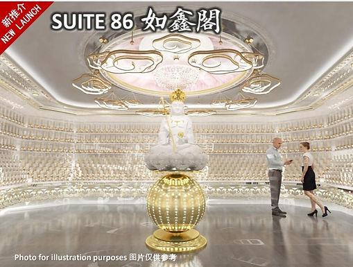 Suite 86 (1).jpg