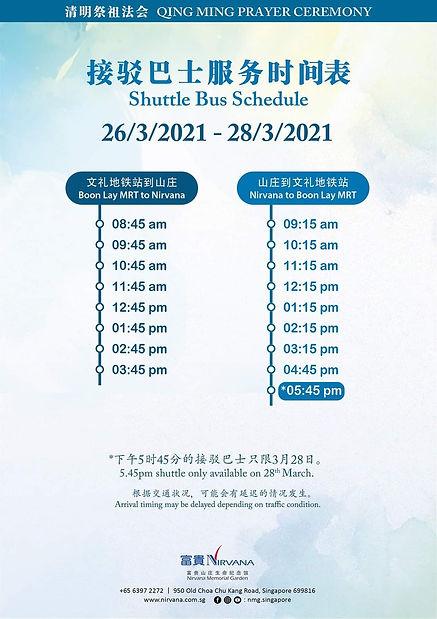 shuttle bus 2021.jpg