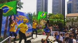 המסע לברזיל הקרנבל של הילה