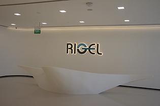 Rigel.png