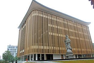 KMS Building.jpg