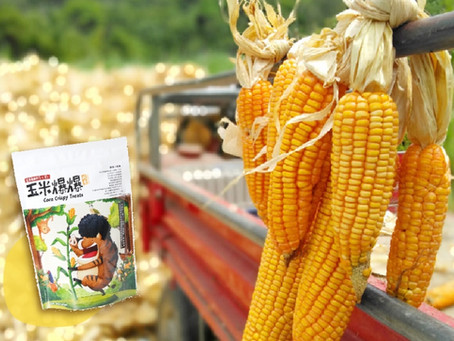 玉米爆爆!為支持本土和部落誕生的好滋味