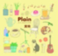 Plain ジャケット_edited.jpg