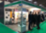 The CV Show exhibition 2018