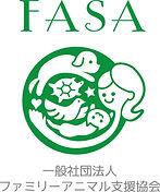FASA_rogo2.jpg