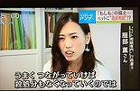 20141023Nアンサー.JPG