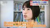 20150325 RKB今日感テレビ.jpg