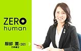 20150408日本テレビ.png