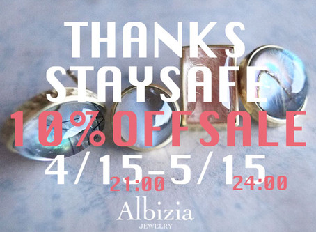 【THANKS STAYSAFE 10%OFF SALE】について
