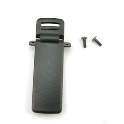 hj-uv5r belt clip