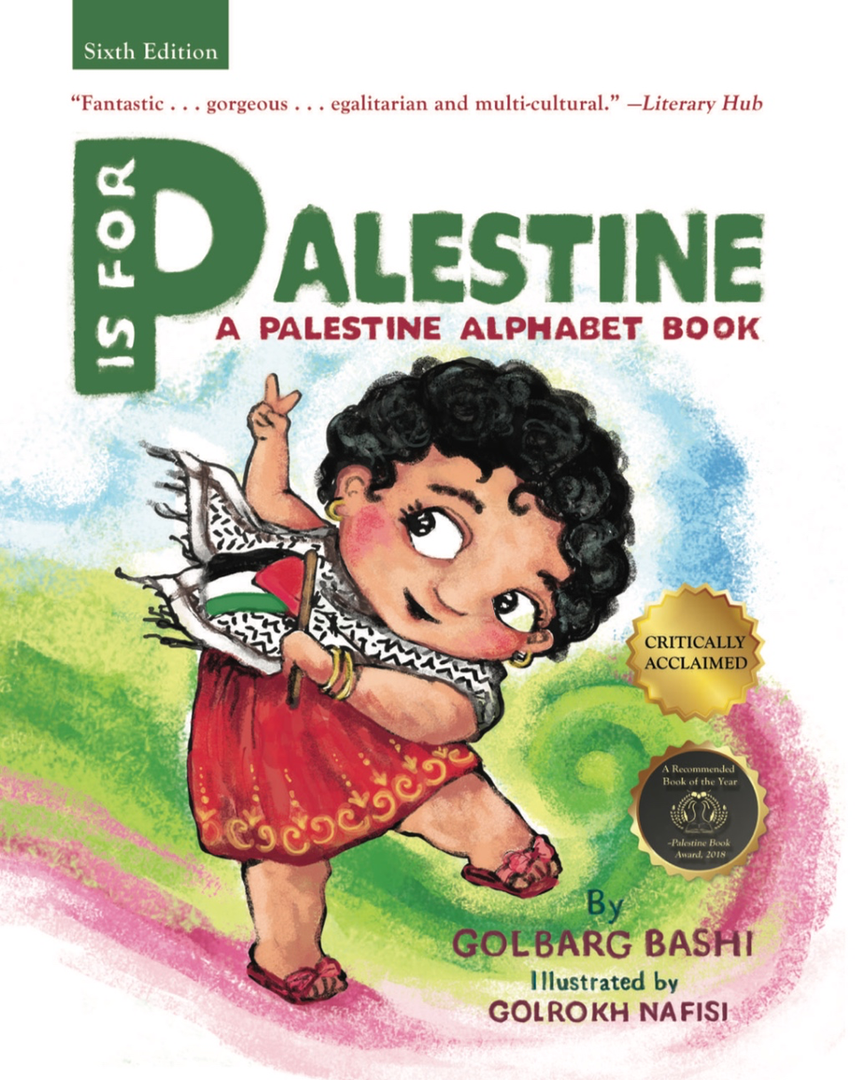 cover of p is for palestine 6th edition