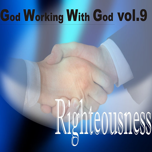 GWWG - Righteousness