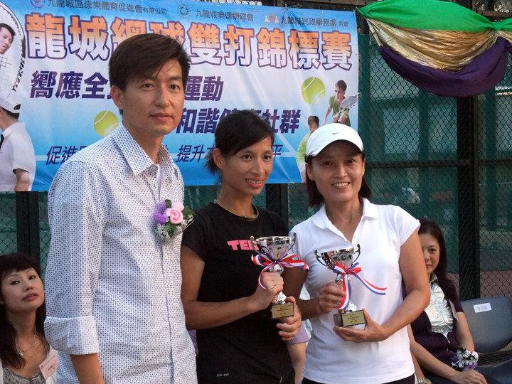 Ladies 2nd Runner