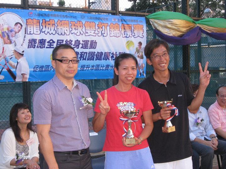 Mixed 1st Runner