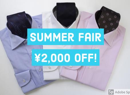 夏のオーダーシャツフェア開催!
