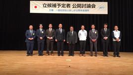 神奈川県議会議員選挙討論会2019_3_16