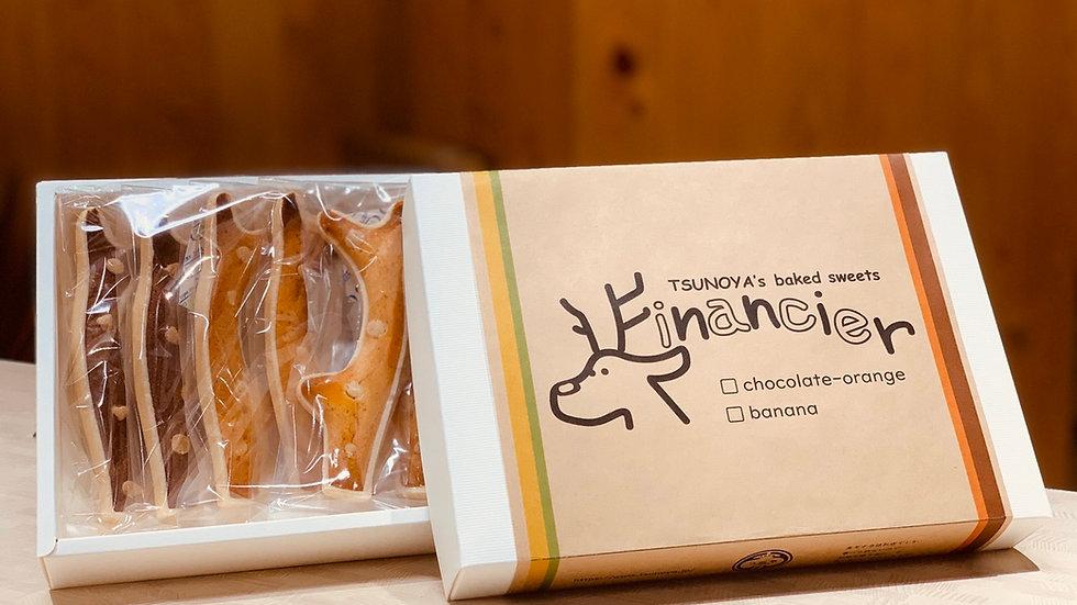 「鹿のつのフィナンシェ」 チョコオレンジ味 8個入り