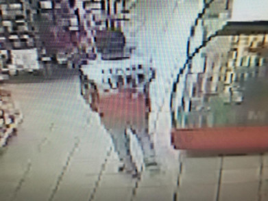 Person of Interest: Aggravated Robbery