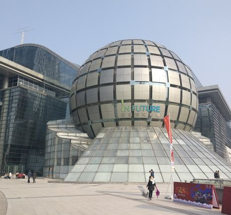 Zhejiang Science and Technology Museum