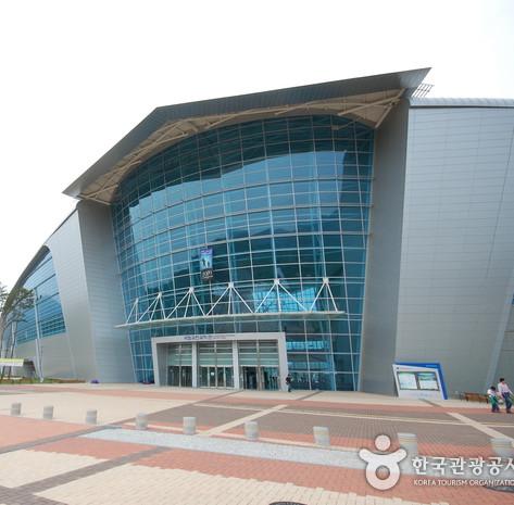 Gwacheon National Science Museum