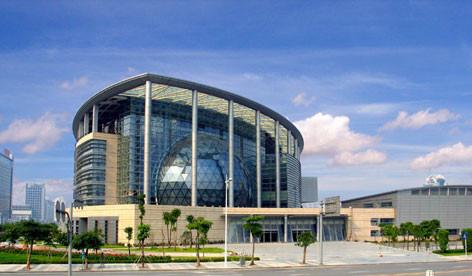 Dongguan Science & Technology Museum