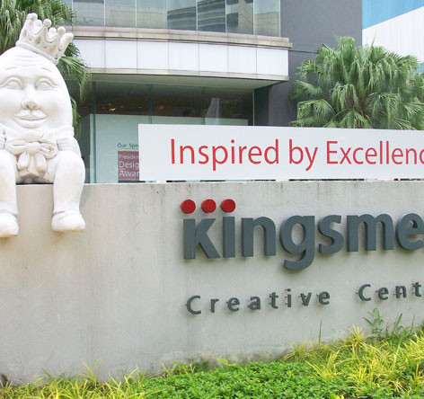 Kingsmen Exhibits