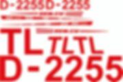 Decals Asw-22 Dekorsatz Asw-22