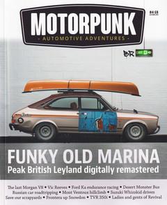 mp4 funky old marina.jpg