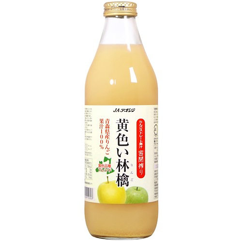 Award-winning Aomori 100% Green Apple Juice (1000ml) (Japan)