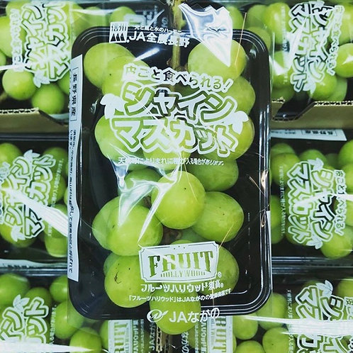 Shine Muscat Grapes (Small) (Japan)