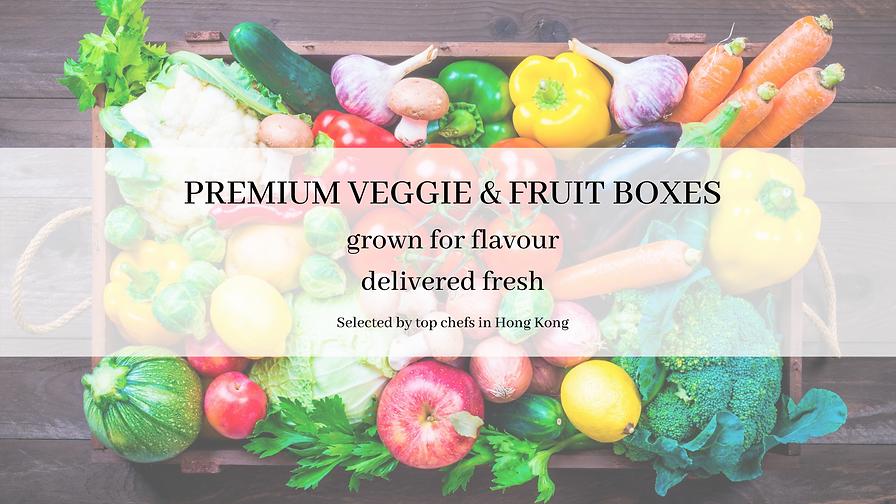 環球新鮮蔬果 (1).png