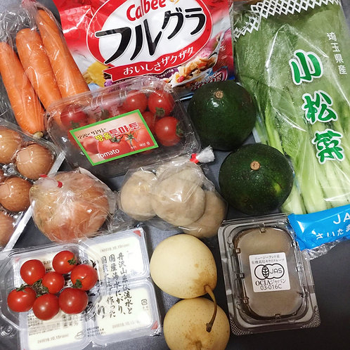 Mini Japanese Fresh Veggie Box (Small)