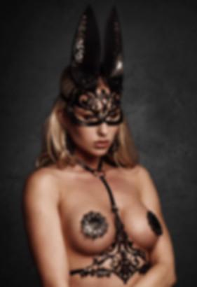 sexy-masker-leer-masquerade.jpg