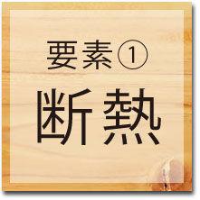 youso_1.jpg