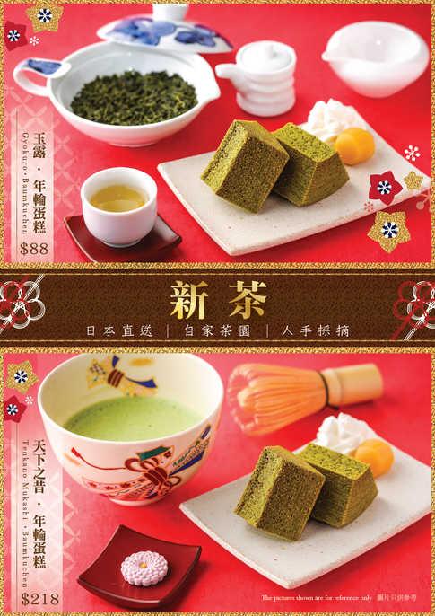 A4_tea setR2-01.jpg